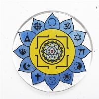Yantra in Yellow  Ornament